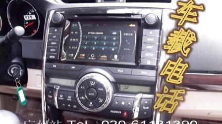 广州丰田新锐志安装飞歌黄金版DVD导航|新锐志导航|新锐志GPS导航|新锐志导航安装效果图