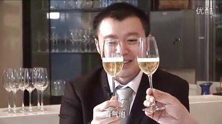 《葡萄酒鉴赏家》第一季第七集:起泡酒与香槟