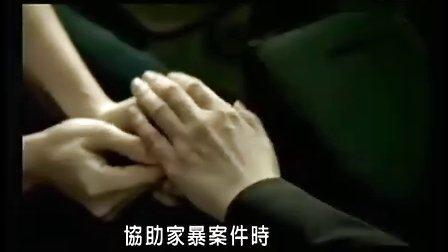 反家暴公益广告系列(27)