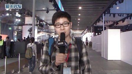2013广州车展探馆之4.1馆