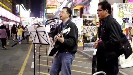 旺角街头艺人唱《旧欢如梦》