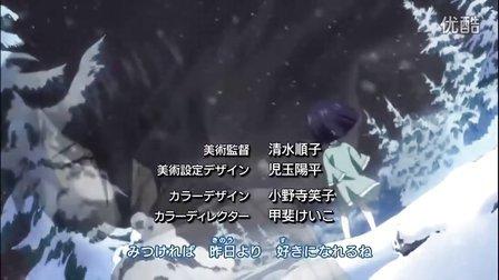 「I wish」——Milky Bunny(妖精的尾巴OP10 )