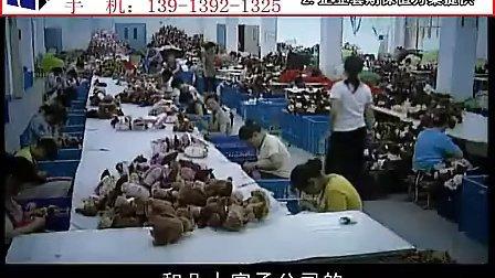 期货配资 股票配资 温州配资公司www.dimeng.net