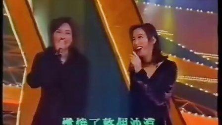郑秀文-吴奇隆-金城武-明星联唱大比拼