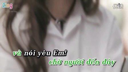越南歌曲 Hãy Nói Yêu Em请说爱我-Vĩnh Thuyên Kim永铨金