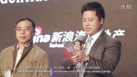Sam award+receipt-Most Reliable Overseas Service Brand Award