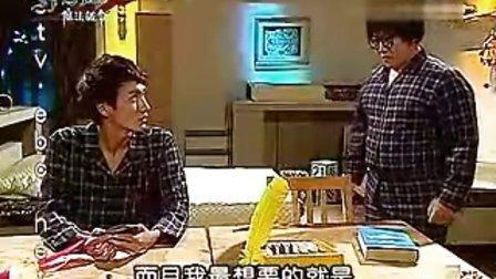 【台剧】《萌学园之魔法号令》04集