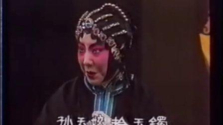 京剧法门寺  程之 艾世菊 关怀 李蔷华 蒋天流 冯奇等