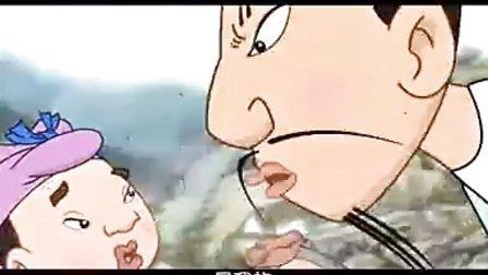 弟子规动画片 3