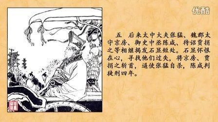 任劳任怨(连环画——成语故事)