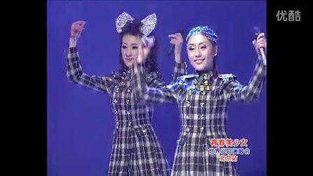 青春美少女组合演唱会百度影音现场版高清