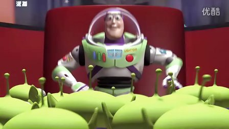 【必剩派工作室】玩具总动员1_23版片段