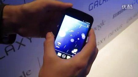 Galaxy Nexus 上手视频