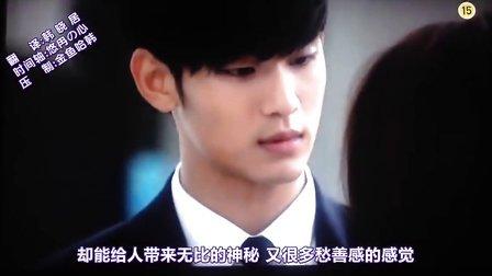 中字预告 第2波【来至星星的你】SBS官网视频
