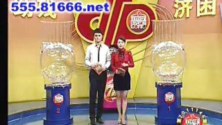 招商银行彩票平台双色球2011146期开奖结果视频直播查询
