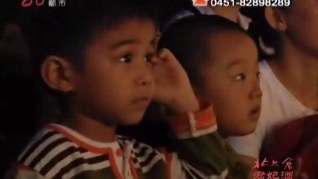 黑龙江电视台都市频道《都市夜航》极地闹中秋