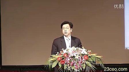 【李开复演讲】李开复于浙江工商大学—谷歌与云计算