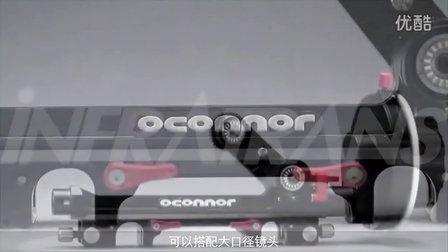 OConnor欧科诺 CFF-1电影级跟焦器 (中文字幕)