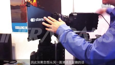 Stereotec斯泰克轻型立体支架 (中文字幕)