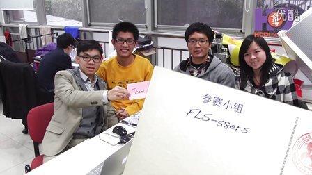 """2013""""合得杯""""大学生商战模拟挑战赛决赛纪念视频"""