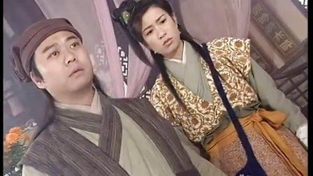 洗冤录 02 粤语