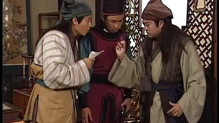 洗冤录 04 粤语