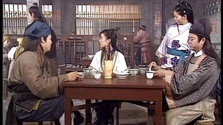 洗冤录 13 粤语