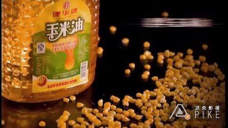 建华玉米油