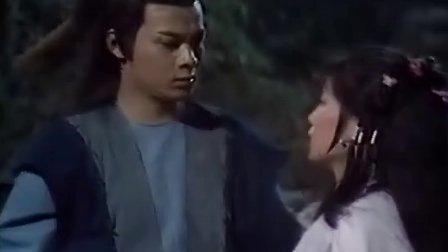 射雕英雄传东邪西毒01