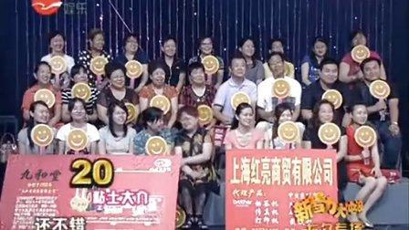 2011 新智力大冲浪 节目之主持人丹丹专场