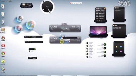 酷鱼桌面正式版1.1安装运行视频 ku-yu.com
