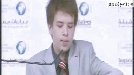 2010全球竞争力论坛5-国际儿童艺术基金会