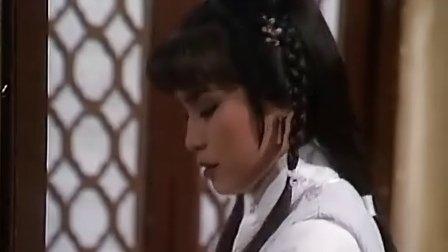 射雕英雄传之铁血丹心19