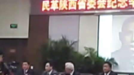 周铁农出席民革陕西省委纪念辛亥革命100周年大会-东方白大草狂草书法之辛亥英烈