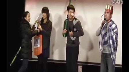 出国中介办理,百校国际,2012年会节目