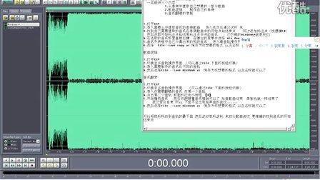Cool Edit Pro  教程  小鬼 ______zxg  QQ624316614