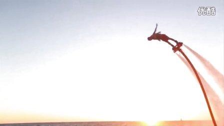 【拖把儿】史上最酷的喷水动力靴 水上飞行器