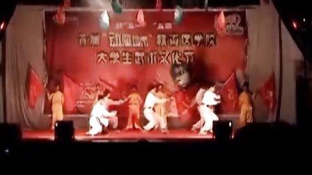 赣医武协节目表演2007