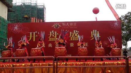 恒大帝景---现代京剧造型+中国雕龙鼓