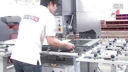 广东迪威(DEWAY)DZJ13玻璃钻孔机