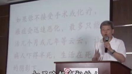 张钊汉六月吉林演讲16