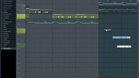 怎样制作电子音乐01