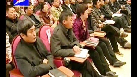 济宁加快鲁西科学发展高地建设 兖州区委书记张玉华在主会场表态
