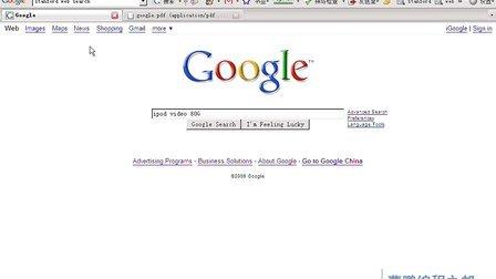 2.5 google 排序思考 - 曹鹏SEO教程
