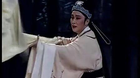 越剧陆游与唐婉  茅威涛 董柯娣等