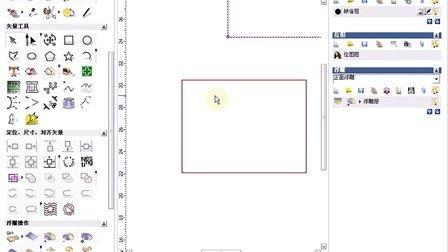 金鹰教程(超清版) 2008 52矢量图转换位图