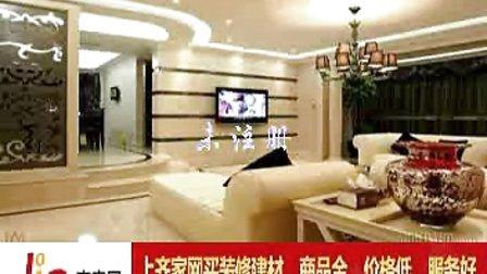 小户型一室一厅装修效果图-小户型电视柜效果图