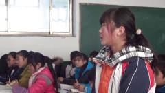 初中数学教学视频—王祥盛