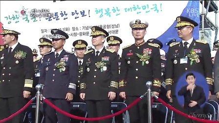 韩国 2013年10月1日韩国建军65周年阅兵