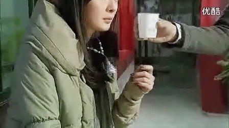 北京爱情故事结尾